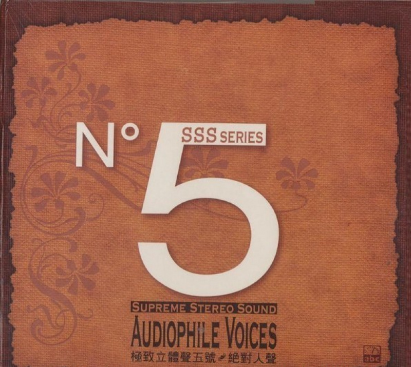 ABC Records - Audiophile Voices N 5 CD/AAD
