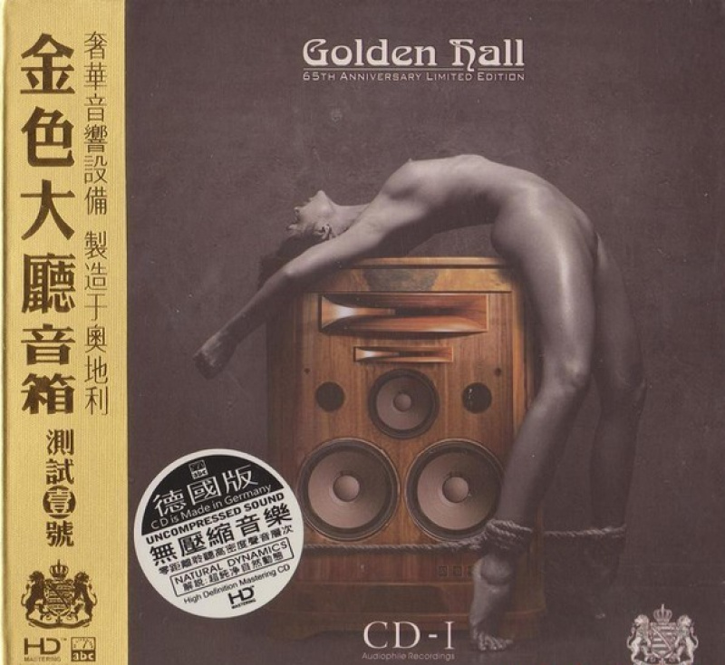 ABC Records - Golden Hall CD