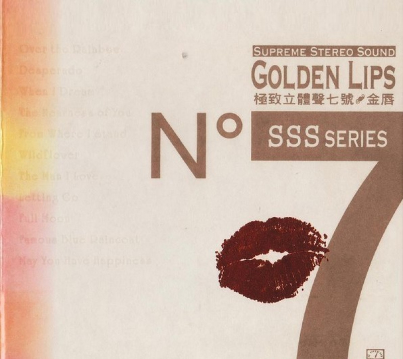 ABC Records - Golden Lips N 7 CD