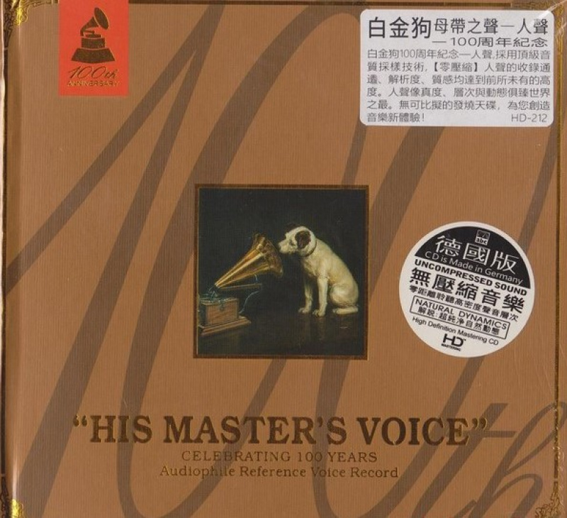 ABC Records - His Masters Voice CD/AAD
