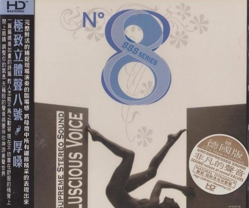ABC Records - Luscious Voice N 8 CD/AAD