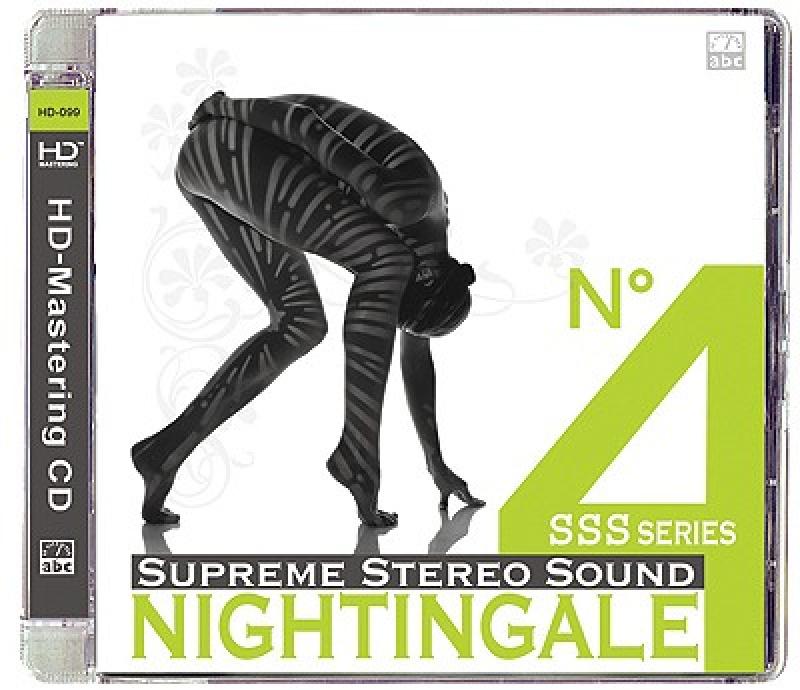ABC Records - Supreme Stereo Sound - No. 4 - Nightingale CD