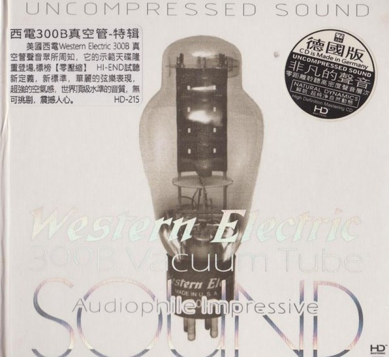 ABC Records - Western Electric 300B Vacuum Tube CD