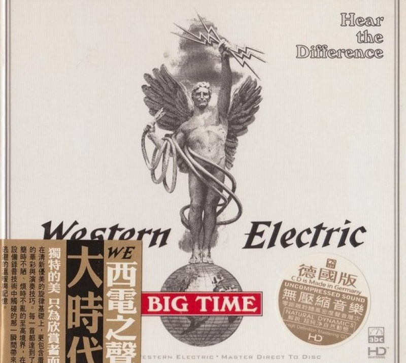 ABC Records - Big Time CD