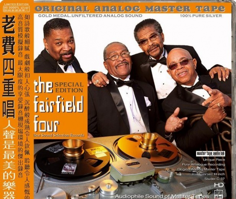 The Fairfield Four - Audiophile Selection CD