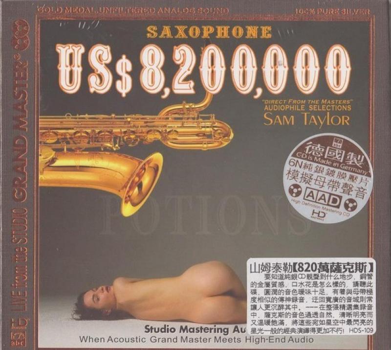 Sam Taylor - US$ 8,200,000 Saxophone CD-AAD
