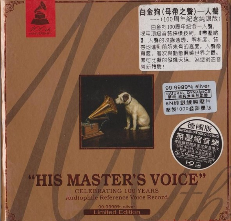 ABC Records - His Masters Voice CD-AAD