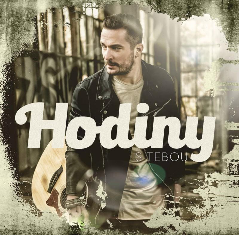 Hodiny - S Tebou (EP)