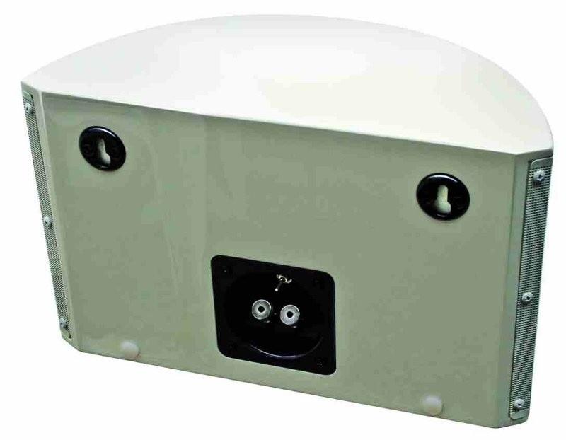 quadral phase 16 biela vysok lesk gramofony. Black Bedroom Furniture Sets. Home Design Ideas