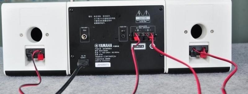 yamaha mcr b020 white gramofony. Black Bedroom Furniture Sets. Home Design Ideas