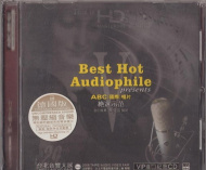 ABC Records - Best Hot Audiophile II CD/AAD