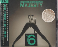 ABC Records - Majesty CD