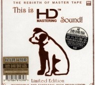 ABC Records - This is HD Mastering Sound! CD