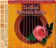 Paco De Lucia-Al Di Meola - The Most Audiophile Guitar CD