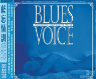 ABC Records - Blues Voice CD-AAD