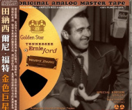 Tennessee Ernie Ford - Golden Star CD-AAD