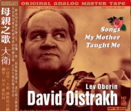 David Oistrakh - Songs My Mother Taught Me CD-AAD