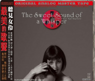 Laura Metcalf - The Sweet Sound of Whisper CD-AAD