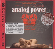 ABC Records - Analog Power CD-AAD