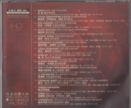 ABC Records - Best Hot Audiophile CD/AAD