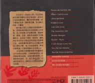 ABC Records - Duets CD