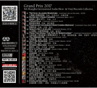 ABC Records - GrandPrix 2017 CD/AAD