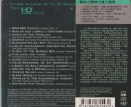 ABC Records - Majesty CD