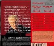 Arthur Rubinstein - The Most Beautiful Piano CD-AAD