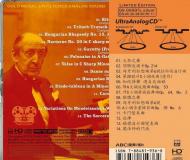 Vladimir Horowitz - Earth Melody CD-AAD