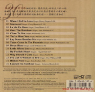 ABC Records - 30 Years Tubes-Best Audio Voices CD