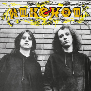 Alkehol - Alkehol LP