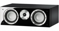 Magnat Quantum Center 73 Piano Black