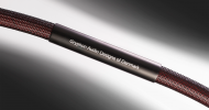 Gryphon VIP Series M5 Powercord - 2 m
