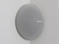 Monitor Audio Vecta V240 White