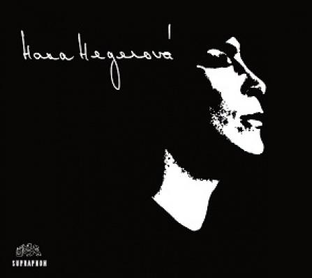 Hana Hegerová - Hana Hegerová LP