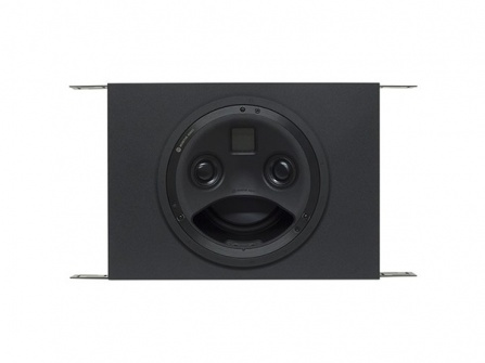 Monitor Audio PLIC-BOX II