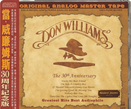 Don Williams - The 30th Anniversary CD