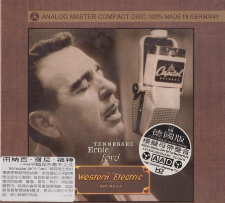 Tennessee Ernie Ford CD