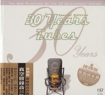 30 Years Tubes CD