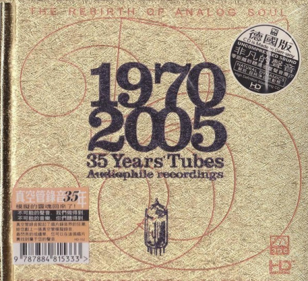 35 Years Tube CD