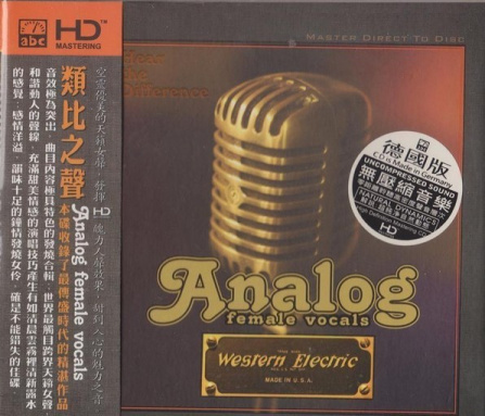 Analog Female Vocals CD
