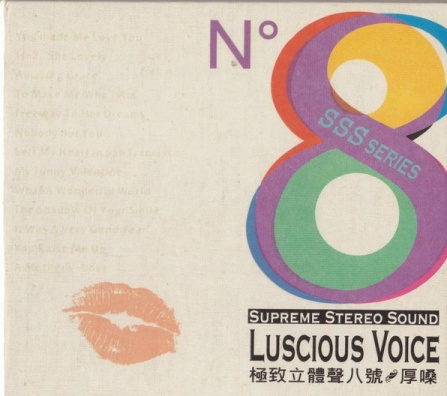 ABC Records - Luscious Voice N 8 K2HD CD