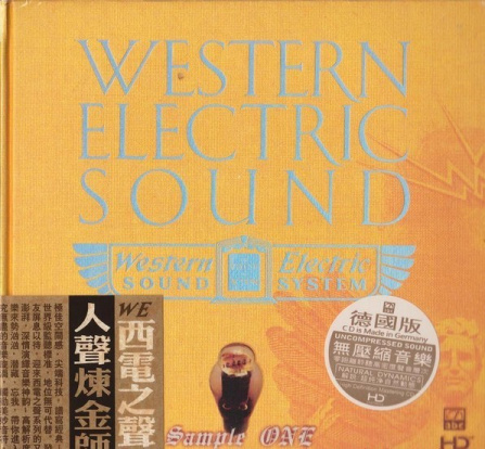 ABC Records - Western Electric Sound-Sample One CD