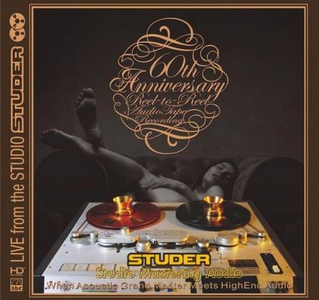 ABC Records - Studer CD-AAD