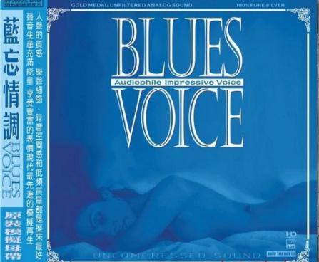 ABC Records - Blues Voice CD-AAD