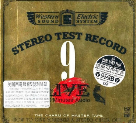 ABC Records - Live 9-30 Minutes Audio CD