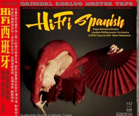Pepe Romero - HiFi Spanish CD-AAD