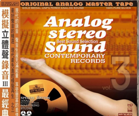 ABC Records - Analog Stereo Sound-Best Sound Selection Ⅲ CD-AAD