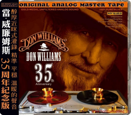 Don Williams - 35th Anniversary CD-AAD