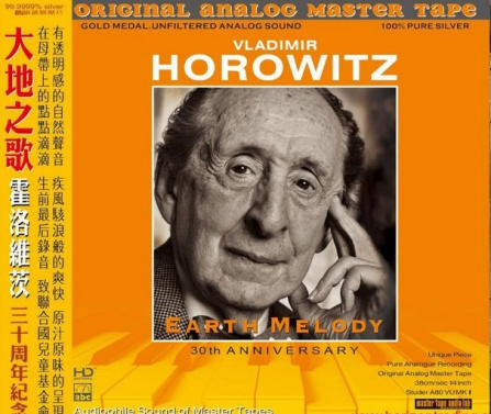 Vladimir Horowitz - Earth Melody CD-AAD